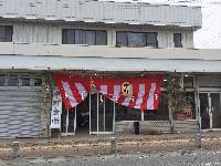 稲荷山 祗園祭 会所 中町