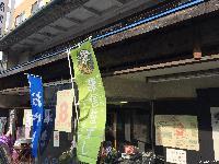 稲荷山 祗園祭 宵の市