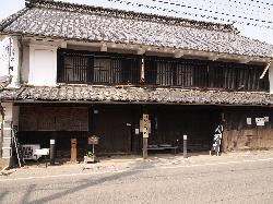 稲荷山宿蔵し館