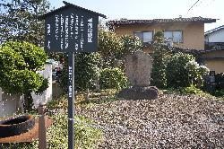 稲荷山城址